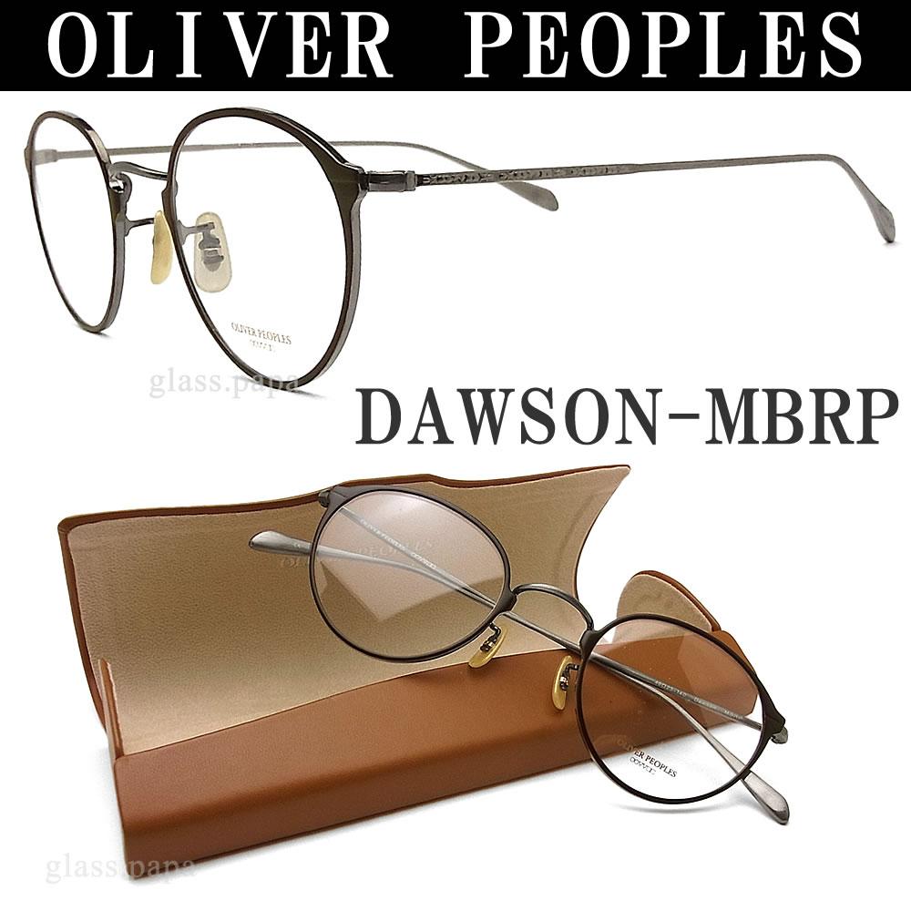 glasspapa | Rakuten Global Market: Oliver Peoples OLIVER PEOPLES ...