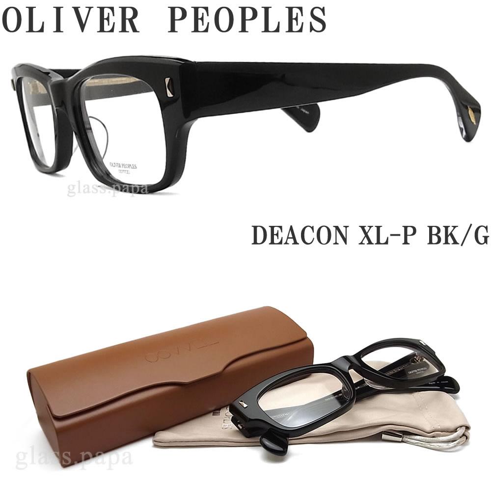 【ポイント5倍★クーポンも発行 お買い物マラソン】 OLIVER PEOPLES オリバーピープルズ メガネフレーム DEACON XL-P BKG ウェリントン型 眼鏡 クラシック 伊達メガネ 度付き ブラック メンズ オリバー メガネ
