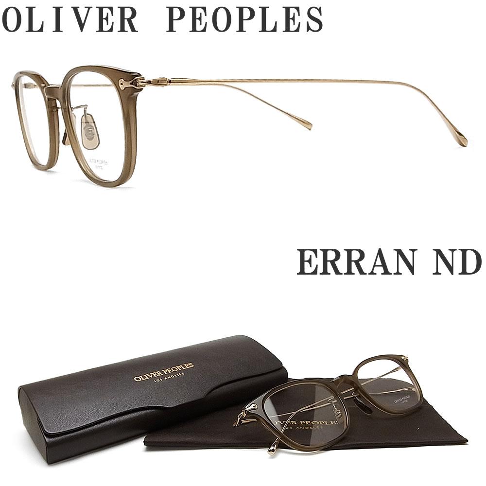 OLIVER PEOPLES オリバーピープルズ メガネフレーム ERRAN ND 眼鏡 クラシック 伊達メガネ 度付き ブラウン×ゴールド メンズ・レディース