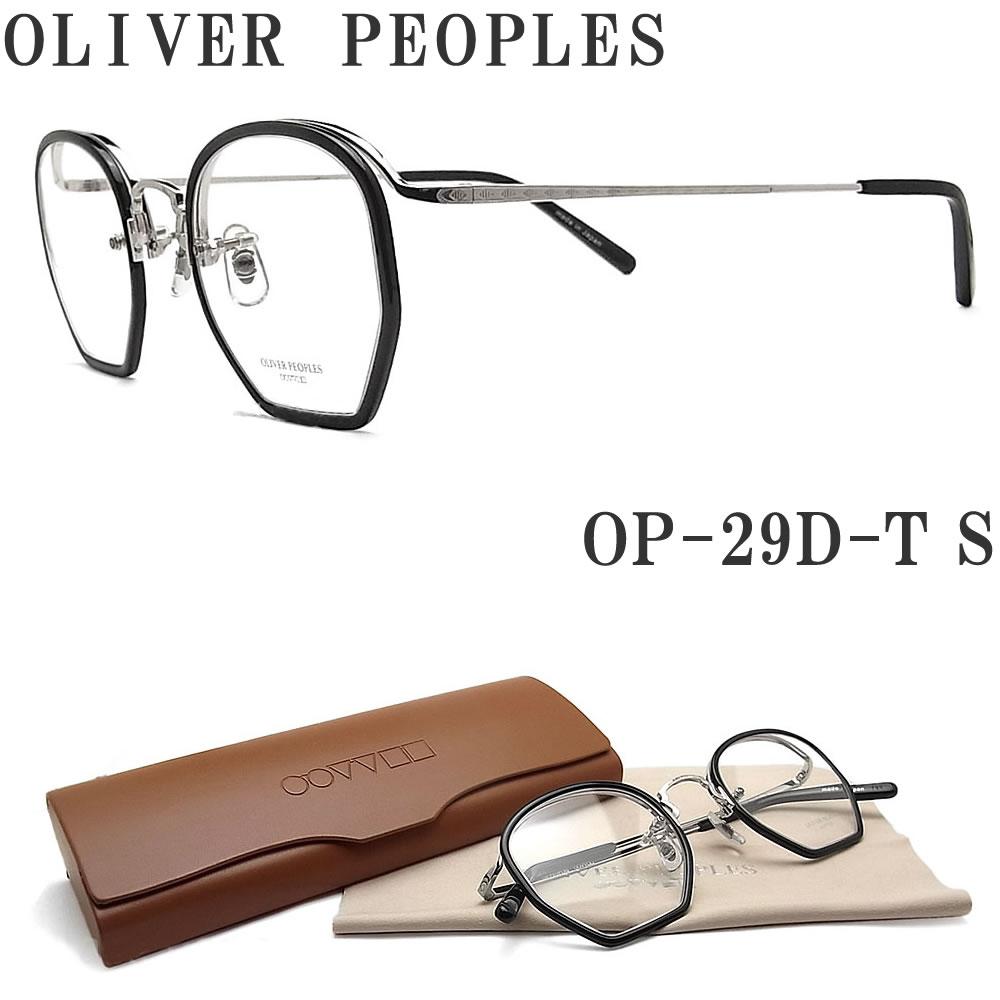 OLIVER PEOPLES オリバーピープルズ メガネフレーム OP-29D-T S 眼鏡 クラシック 伊達メガネ 度付き ブラック メンズ・レディース オリバー メガネ