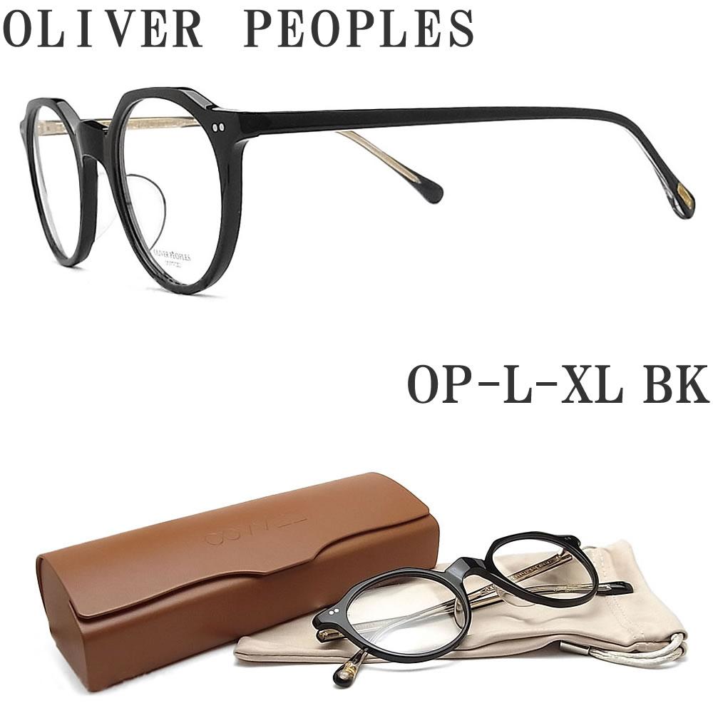 OLIVER PEOPLES オリバーピープルズ メガネフレーム OP-L-XL BK 眼鏡 クラシック 伊達メガネ 度付き ブラック メンズ・レディース オリバー メガネ