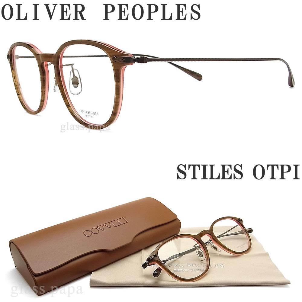 OLIVER PEOPLES オリバーピープルズ メガネフレーム STILES-OTPI ウェリントン型 眼鏡 クラシック 伊達メガネ 度付き ブラウン系 メンズ・レディース オリバー メガネ