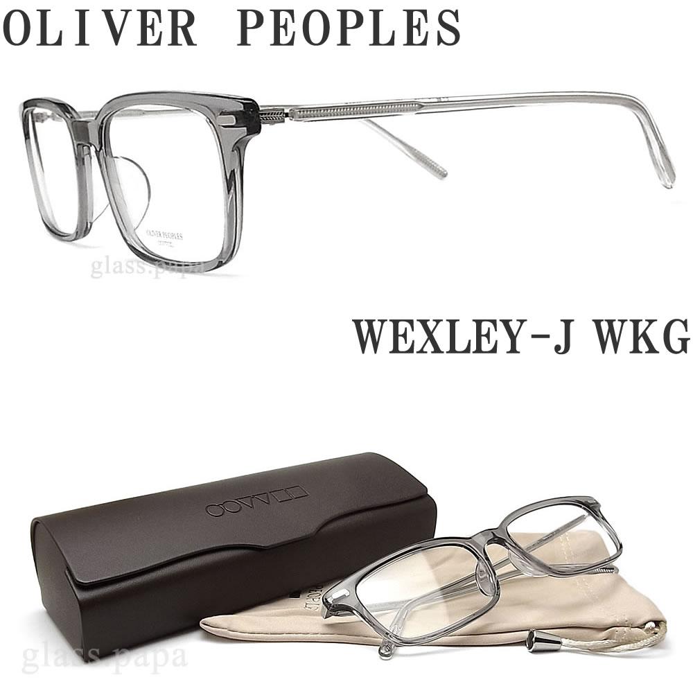 OLIVER PEOPLES オリバーピープルズ メガネフレーム WEXLEY-J WKG 眼鏡 クラシック 伊達メガネ 度付き クリアグレー メンズ・レディース オリバー メガネ