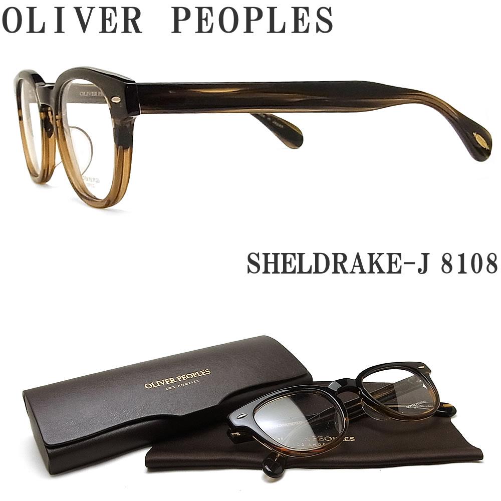 OLIVER PEOPLES オリバーピープルズ メガネフレーム SHELDRAKE-J-8108 ウェリントン型 眼鏡 クラシック 伊達メガネ 度付き ブラウン系 メンズ・レディース オリバー メガネ