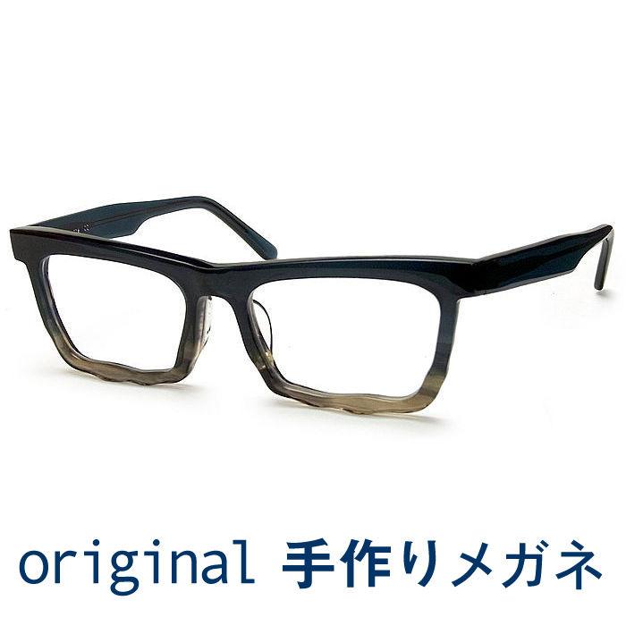 オリジナルの手作りメガネ AG1001 少し変化をつけてみました。