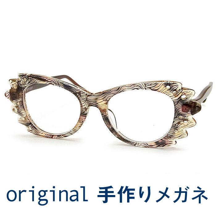 オリジナルの手作りメガネ AG1007 華やかなメガネになりました。