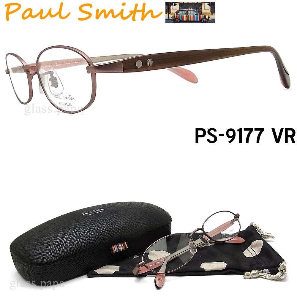 【ポイント5倍★クーポンも発行 お買い物マラソン】 ポールスミス メガネ PAULSMITH PS9177 VR メタル 眼鏡 ブランド 伊達メガネ 度付き マットピンク レディース 日本製