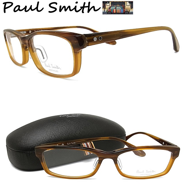 4dff7c4154 Product made in gradation men Japan of Brown with the Paul Smith glasses  PAULSMITH 9386-GDB cell glasses brand Date glasses degree line