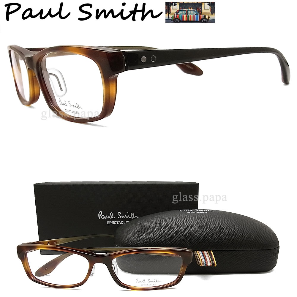 92d77b01aa Product made in brown Demi men Japan with the Paul Smith glasses PAUL SMITH  PS9386-DM2 cell glasses brand Date glasses degree