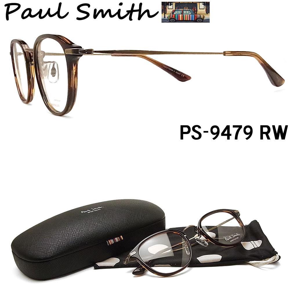 ポールスミス メガネ PAULSMITH PS9479 RW 眼鏡 伊達メガネ 度付き ブラウン系 メンズ・レディース 日本製