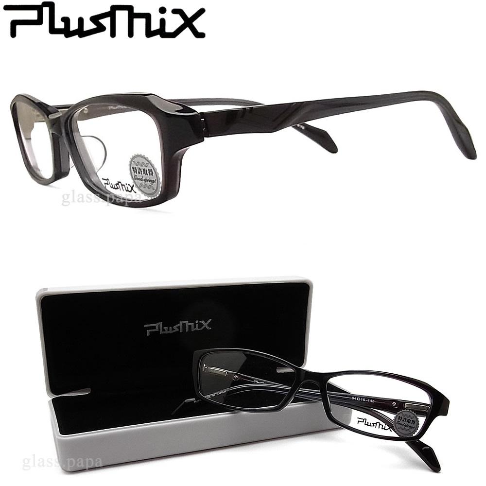 PLUSMIX プラスミックス メガネ フレーム 13275-074 サイズ54 セル 眼鏡 ブランド 伊達メガネ 度付き クリアグレー メンズ