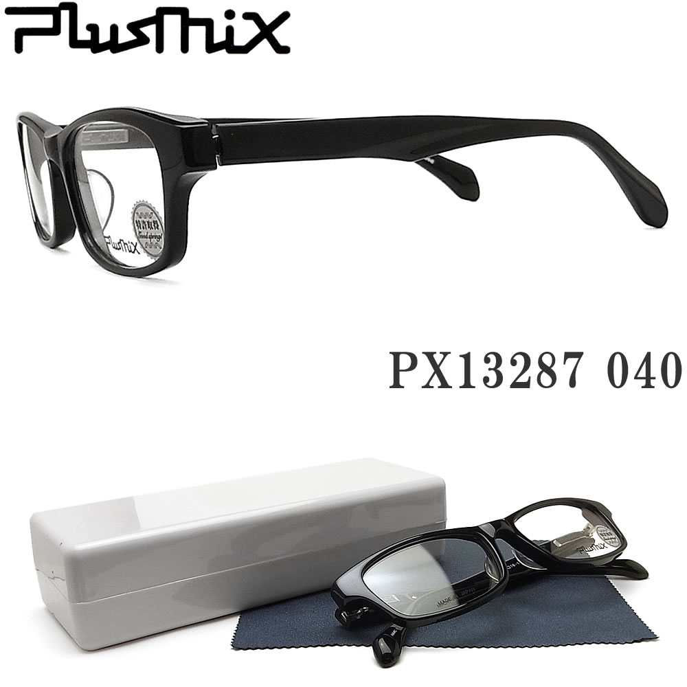 PLUSMIX プラスミックス メガネ フレーム 13287 040 眼鏡 セル 日本製 伊達メガネ 度付き ブラック メンズ 男性