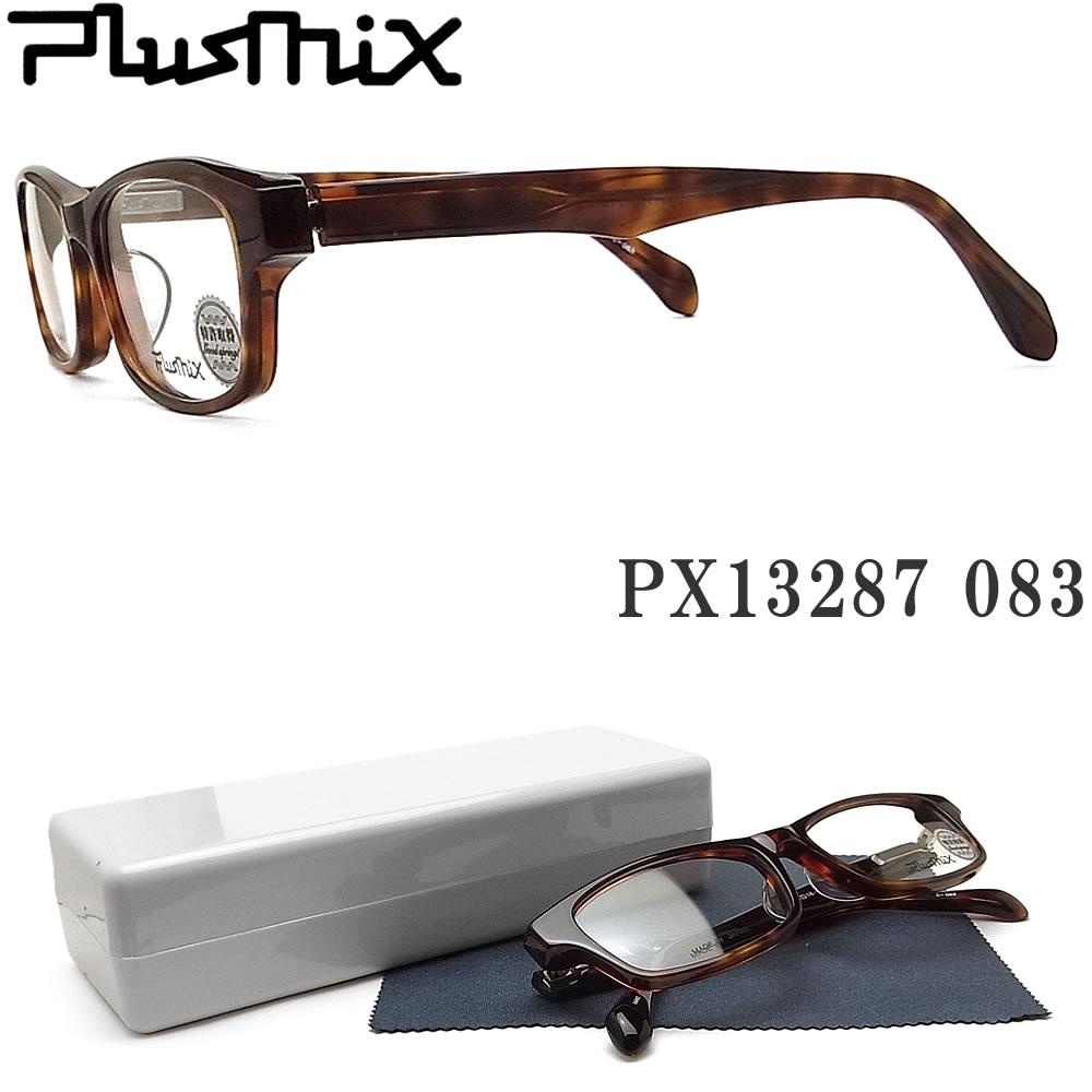 PLUSMIX プラスミックス メガネ 13287 083 眼鏡 セル 日本製 伊達メガネ 度付き ブラウンデミ メンズ 男性