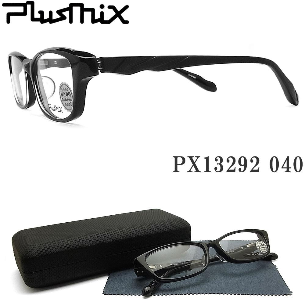 PLUSMIX プラスミックス メガネ 13292 040 眼鏡 セル 日本製 伊達メガネ 度付き ブラック メンズ 男性