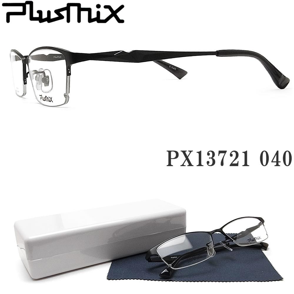 PLUSMIX プラスミックス メガネ 13721-040 サイズ54 メタル 眼鏡 日本製 伊達メガネ 度付き マットブラック メンズ 男性