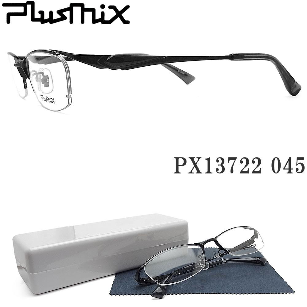 PLUSMIX プラスミックス メガネ 13722-045 映画着用モデル サイズ54 メタル 眼鏡 日本製 伊達メガネ 度付き シャインブラック メンズ 男性