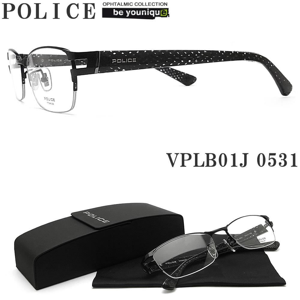 POLICE ポリス メガネフレーム VPLB01J-0531 眼鏡 ブランド 伊達メガネ 度付き 青色光カット パソコン用 メンズ・レディース 男性用・女性用 ブラック チタン