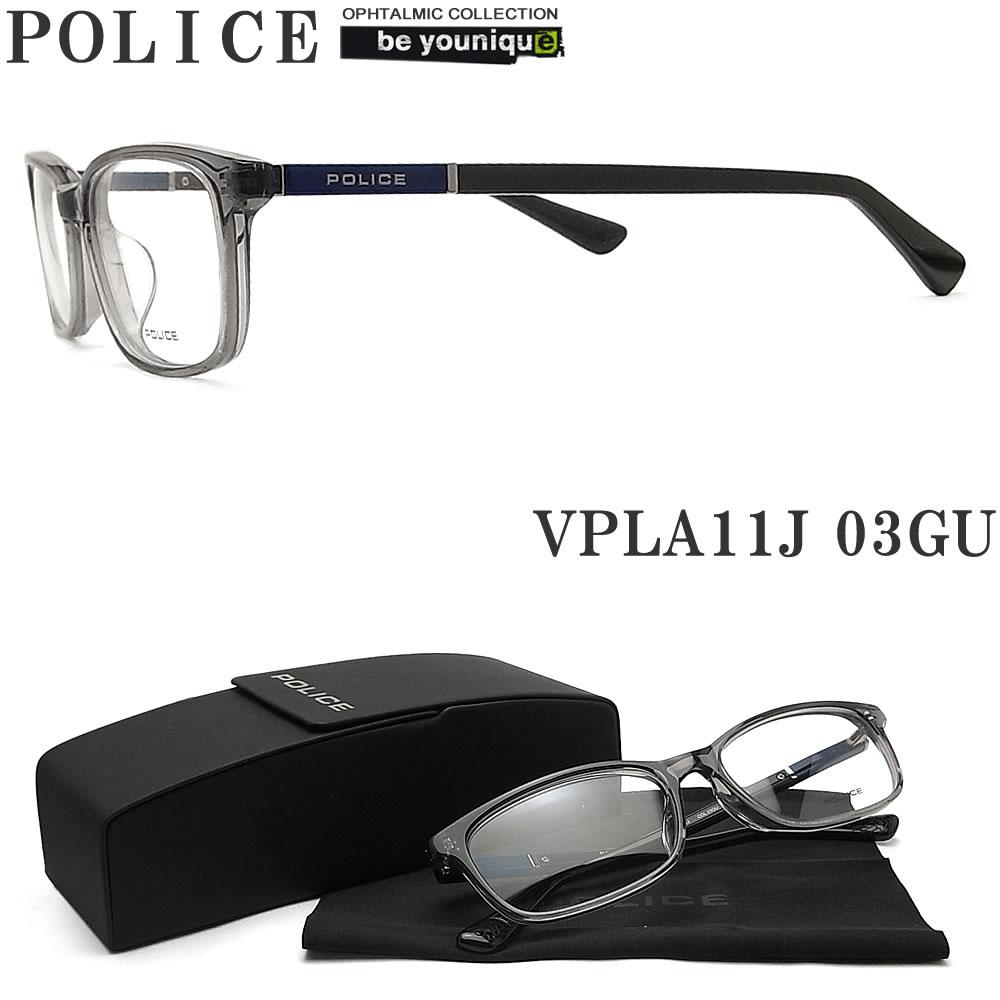 POLICE ポリス メガネフレーム VPLA11J-03GU 眼鏡 ブランド 伊達メガネ 度付き 青色光カット パソコン用 メンズ・レディース 男性用・女性用 クリアグレー セル