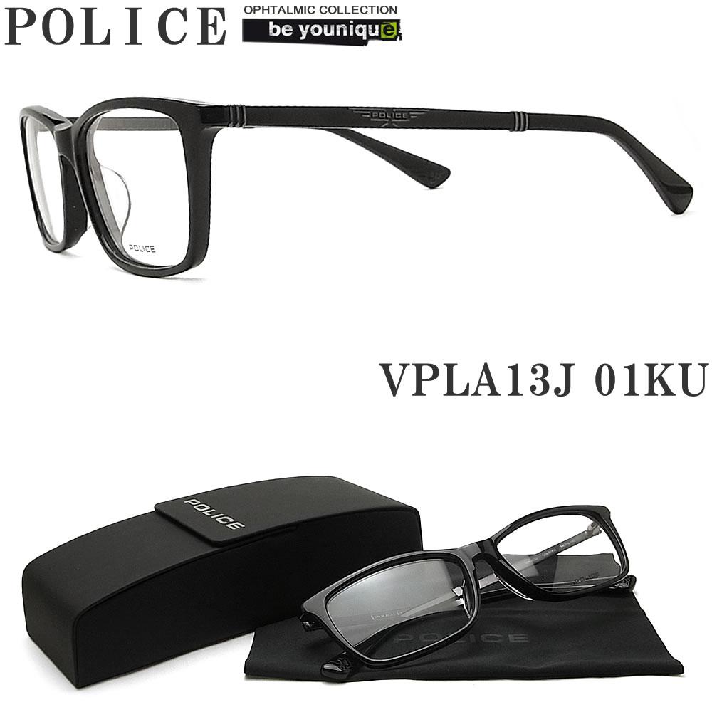 POLICE ポリス メガネフレーム VPLA13J-01KU 眼鏡 ブランド 伊達メガネ 度付き 青色光カット パソコン用 メンズ・レディース 男性用・女性用 ブラック セル