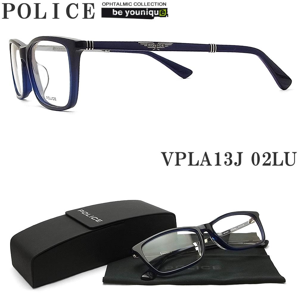 POLICE ポリス メガネフレーム VPLA13J-02LU 眼鏡 ブランド 伊達メガネ 度付き 青色光カット パソコン用 メンズ・レディース 男性用・女性用 ブルー セル