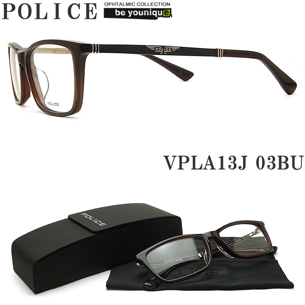 POLICE ポリス メガネフレーム VPLA13J-03BU 眼鏡 ブランド 伊達メガネ 度付き 青色光カット パソコン用 メンズ・レディース 男性用・女性用 ブラウン セル
