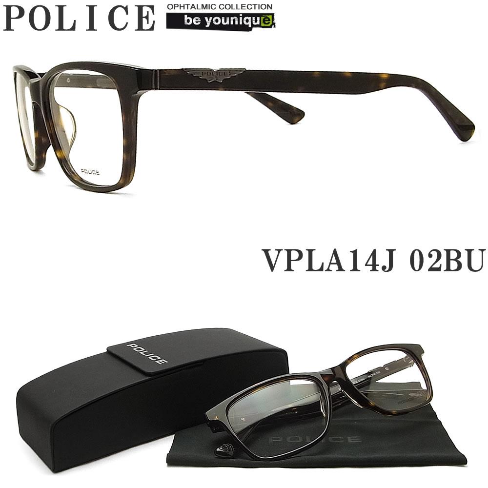 POLICE ポリス メガネフレーム VPLA14J-02BU 眼鏡 ブランド 伊達メガネ 度付き 青色光カット パソコン用 メンズ・レディース 男性用・女性用 ダークハバナ セル