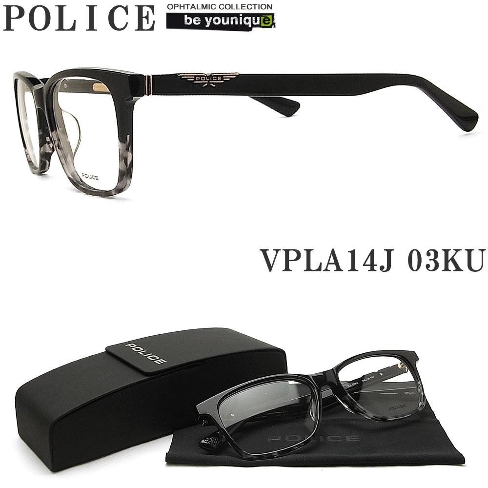 POLICE ポリス メガネフレーム VPLA14J-03KU 眼鏡 ブランド 伊達メガネ 度付き 青色光カット パソコン用 メンズ・レディース 男性用・女性用 ブラック×グレーデミ セル
