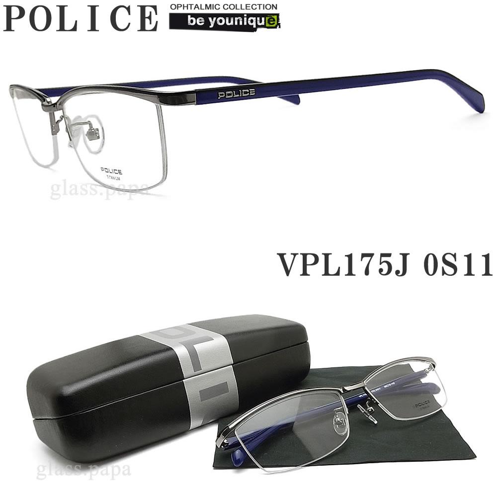 激安 激安特価 送料無料 正規品取り扱い認定店舗日本全国送料無料 ギフトラッピング 代引き手数料無料 オプションで 伊達 度付 PC用レンズ 老眼用レンズ交換 POLICE ポリス メガネフレーム VPL175J-0S11 メンズ 青色光カット 眼鏡 シルバー 男性用 レディース メタル ストア パソコン用 ブランド 伊達メガネ 度付き 女性用