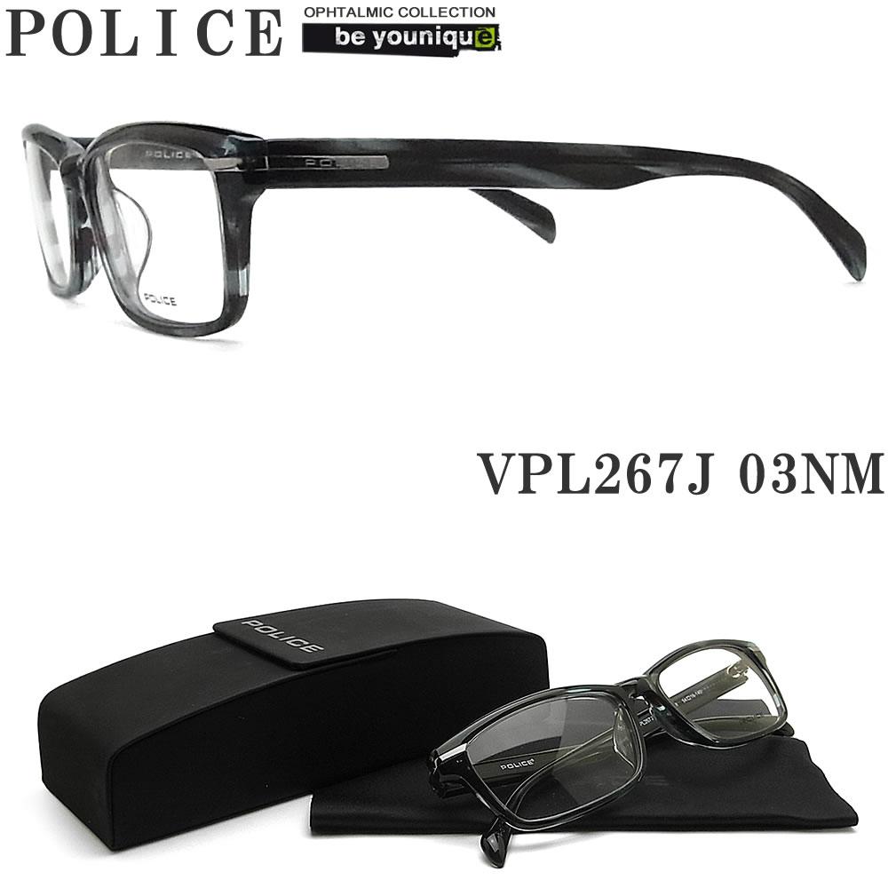 POLICE ポリス メガネフレーム VPL267J-03NM 眼鏡 ブランド 伊達メガネ 度付き 青色光カット パソコン用 メンズ・レディース 男性用・女性用 ブルー×グレー セル