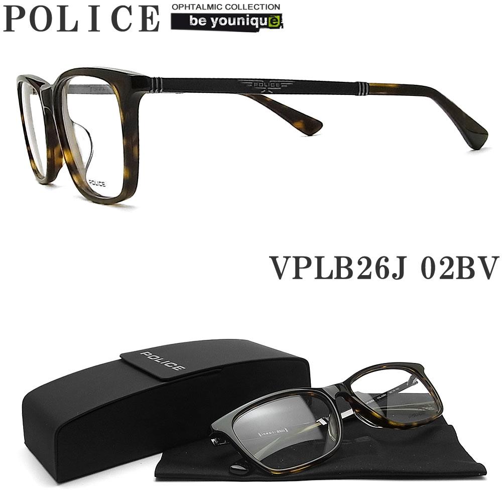 POLICE ポリス メガネフレーム VPLB26J-02BV 眼鏡 伊達メガネ 度付き 青色光カット パソコン用 メンズ・レディース 男性用・女性用 ダークハバナ セル
