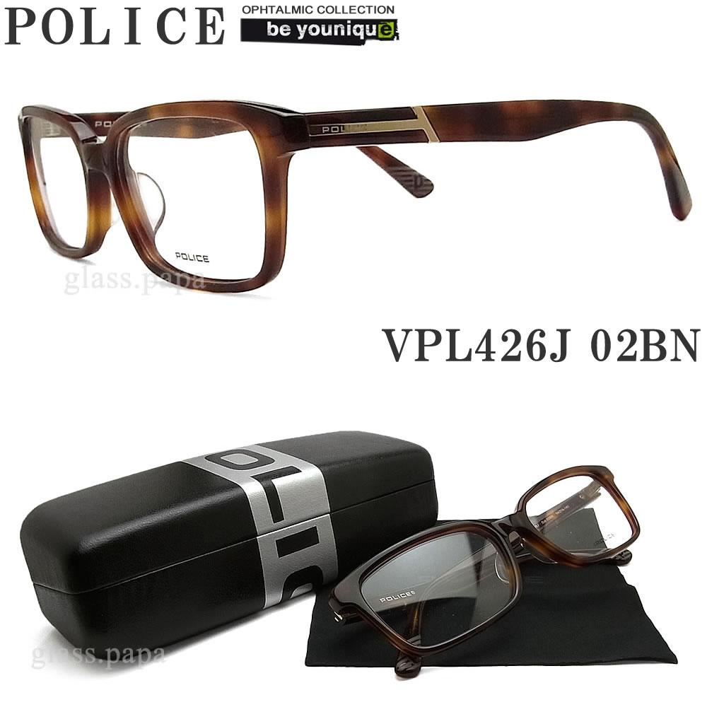 POLICE ポリス メガネフレーム VPL426J-02BN 眼鏡 ブランド 伊達メガネ 度付き 青色光カット パソコン用 メンズ・レディース 男性用・女性用 ブラウンデミ セル