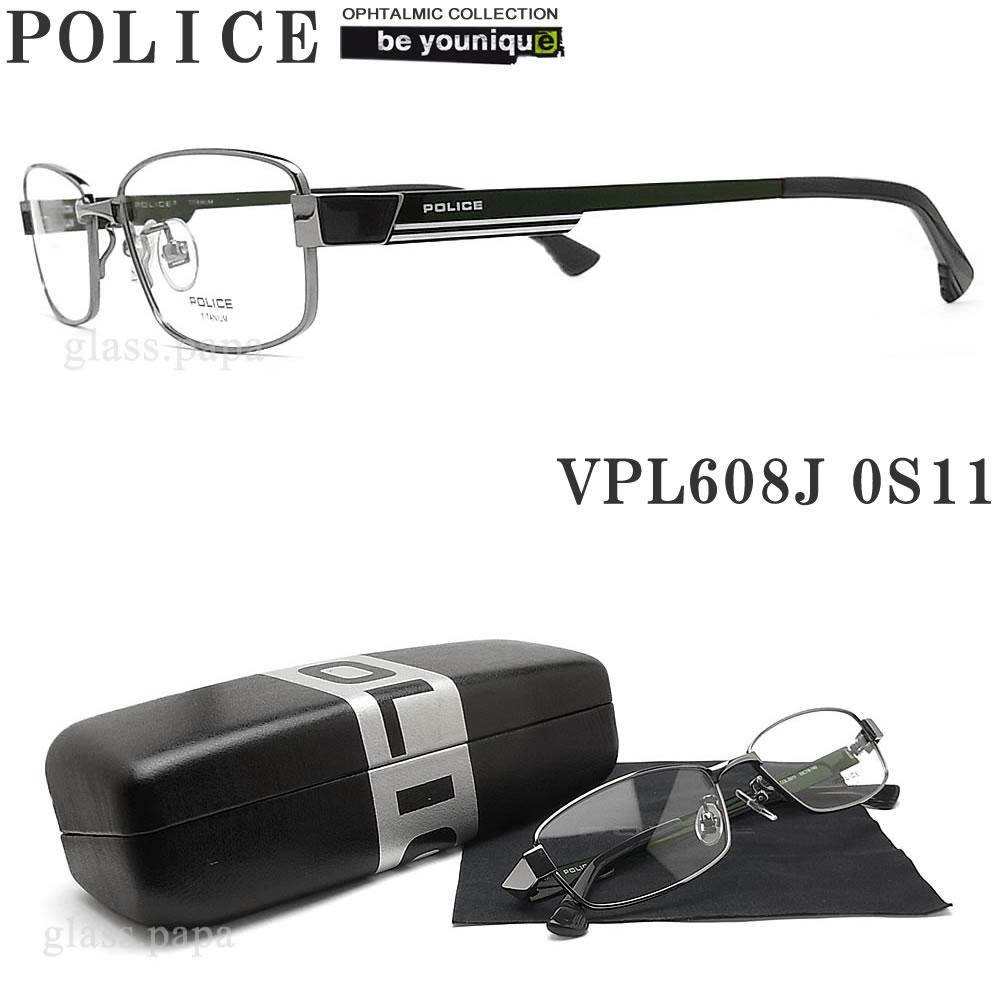 POLICE ポリス メガネフレーム VPL608J-0S11 眼鏡 ブランド 伊達メガネ 度付き 青色光カット パソコン用 メンズ・レディース 男性用・女性用 グレー×ダークグリーン メタル