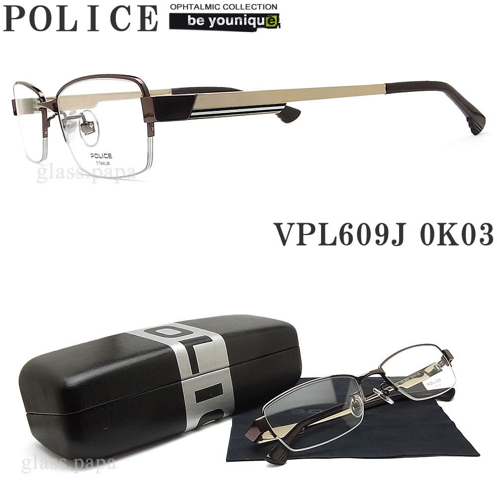 POLICE ポリス メガネフレーム VPL609J-0K03 眼鏡 ブランド 伊達メガネ 度付き 青色光カット パソコン用 メンズ・レディース 男性用・女性用 ブラウン×ゴールド メタル