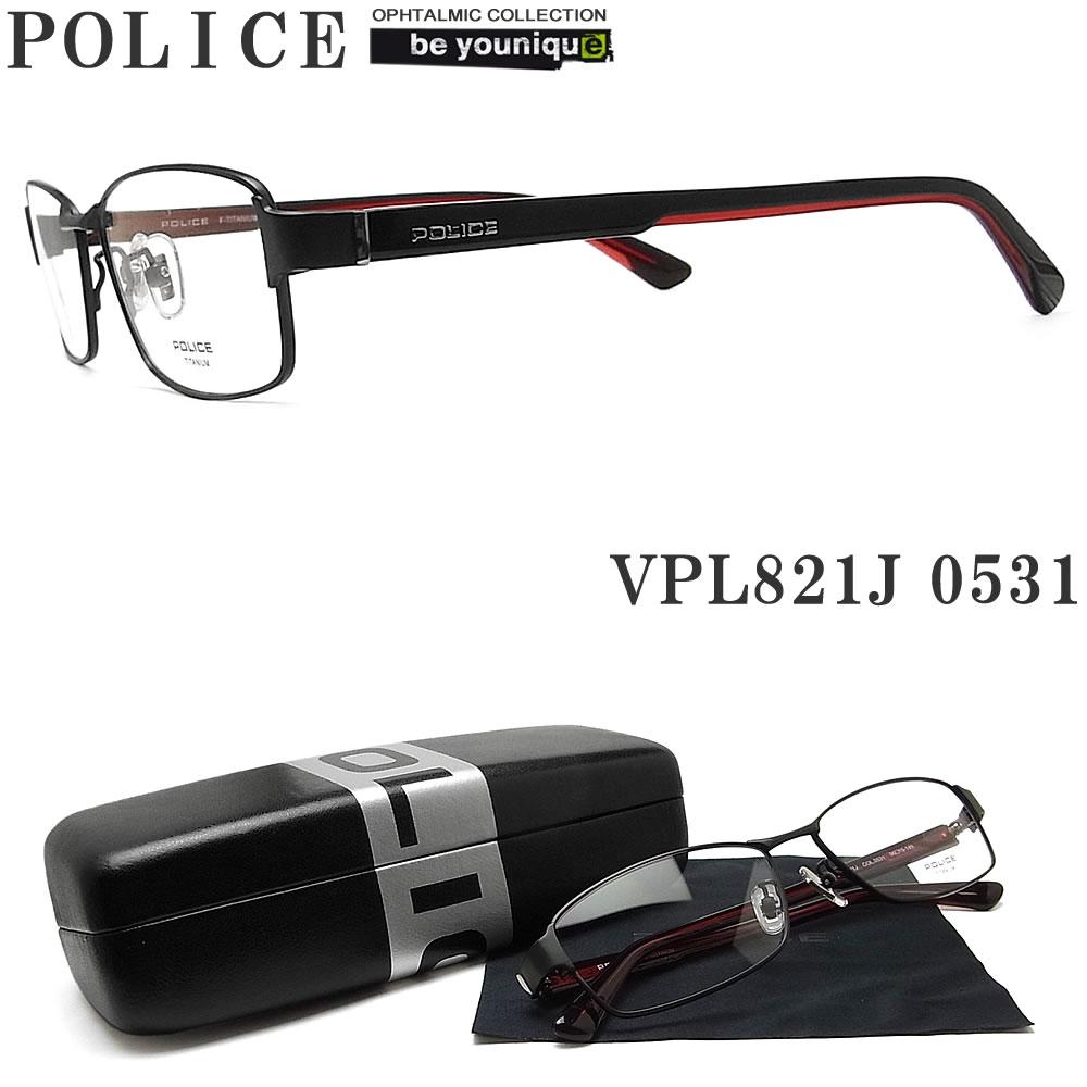 POLICE ポリス メガネフレーム VPL821J-0531 眼鏡 ブランド 伊達メガネ 度付き 青色光カット パソコン用 メンズ・レディース 男性用・女性用 マットブラック メタル