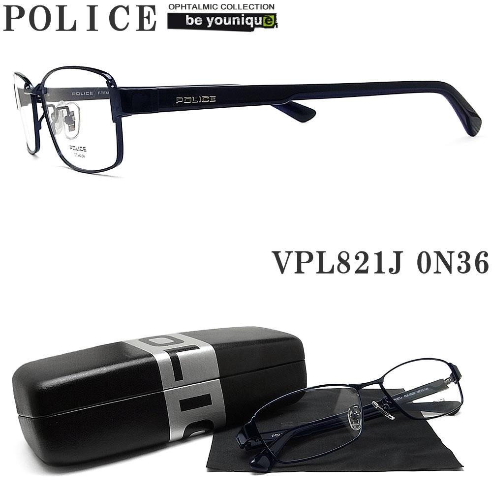 POLICE ポリス メガネフレーム VPL821J-0N36 眼鏡 ブランド 伊達メガネ 度付き 青色光カット パソコン用 メンズ・レディース 男性用・女性用 ネイビー メタル