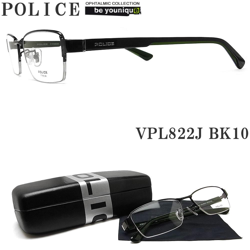 POLICE ポリス メガネフレーム VPL822J-BK10 眼鏡 ブランド 伊達メガネ 度付き 青色光カット パソコン用 メンズ・レディース 男性用・女性用 ガンブラック メタル