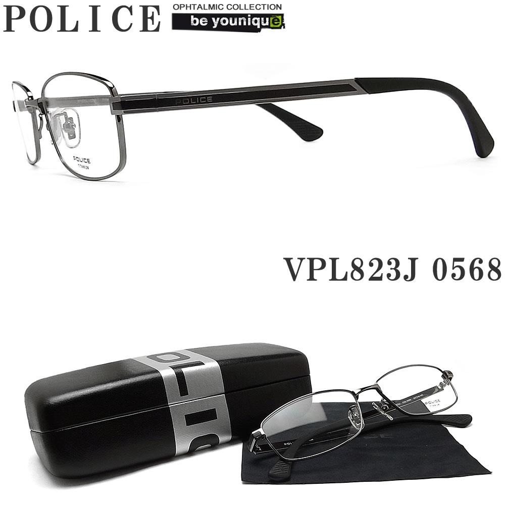 POLICE ポリス メガネフレーム VPL823J-0568 眼鏡 ブランド 伊達メガネ 度付き 青色光カット パソコン用 メンズ・レディース 男性用・女性用 ガンメタル メタル