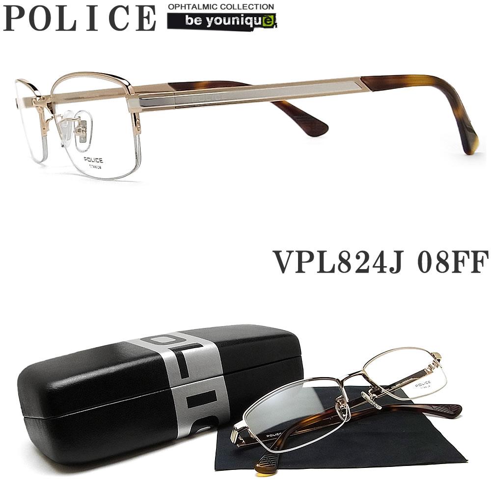 POLICE ポリス メガネフレーム VPL824J-08FF 眼鏡 ブランド 伊達メガネ 度付き 青色光カット パソコン用 メンズ・レディース 男性用・女性用 ゴールド メタル