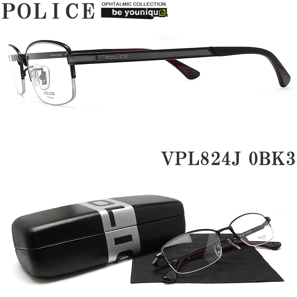 POLICE ポリス メガネフレーム VPL824J-0BK3 眼鏡 ブランド 伊達メガネ 度付き 青色光カット パソコン用 メンズ・レディース 男性用・女性用 マットブラック メタル
