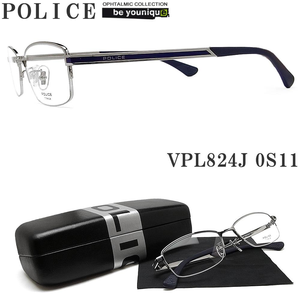 POLICE ポリス メガネフレーム VPL824J-0S11 眼鏡 ブランド 伊達メガネ 度付き 青色光カット パソコン用 メンズ・レディース 男性用・女性用 シルバー メタル