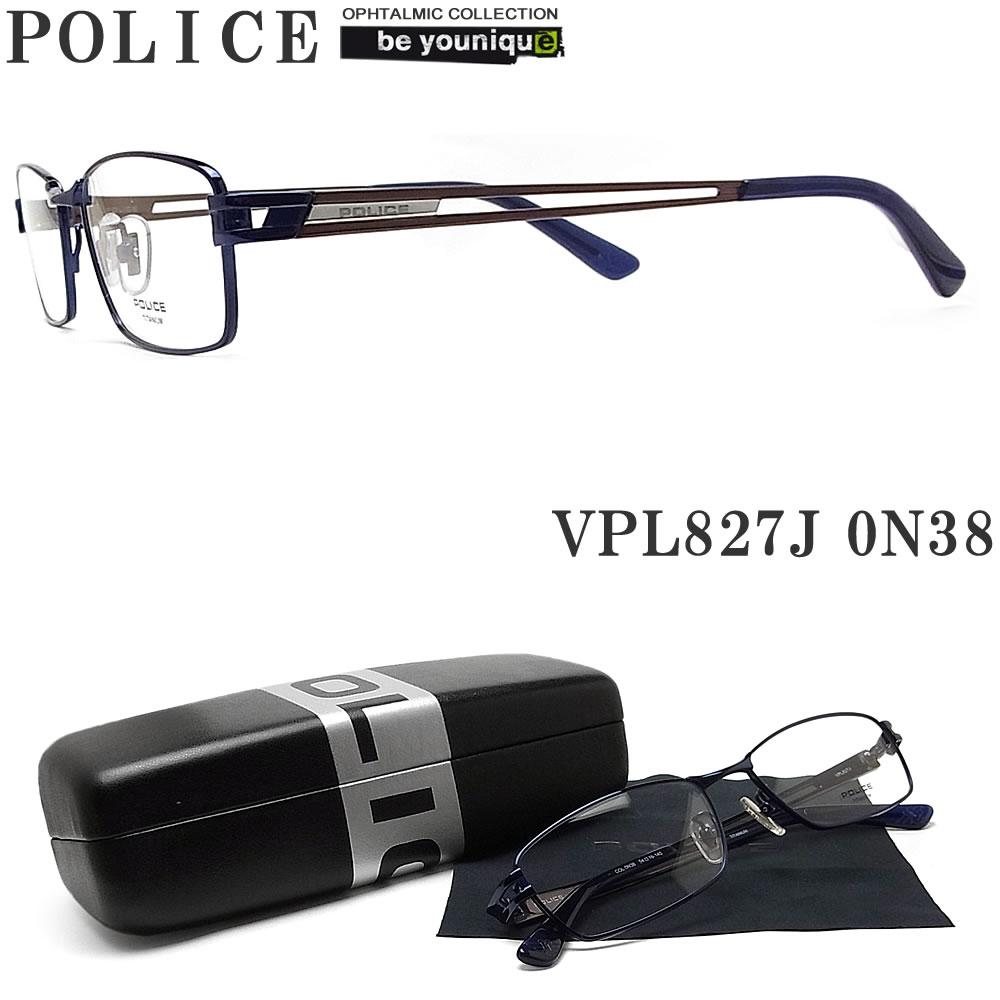 POLICE ポリス メガネフレーム VPL827J-0N38 眼鏡 ブランド 伊達メガネ 度付き 青色光カット パソコン用 メンズ・レディース 男性用・女性用 ネイビー×ブラウン メタル