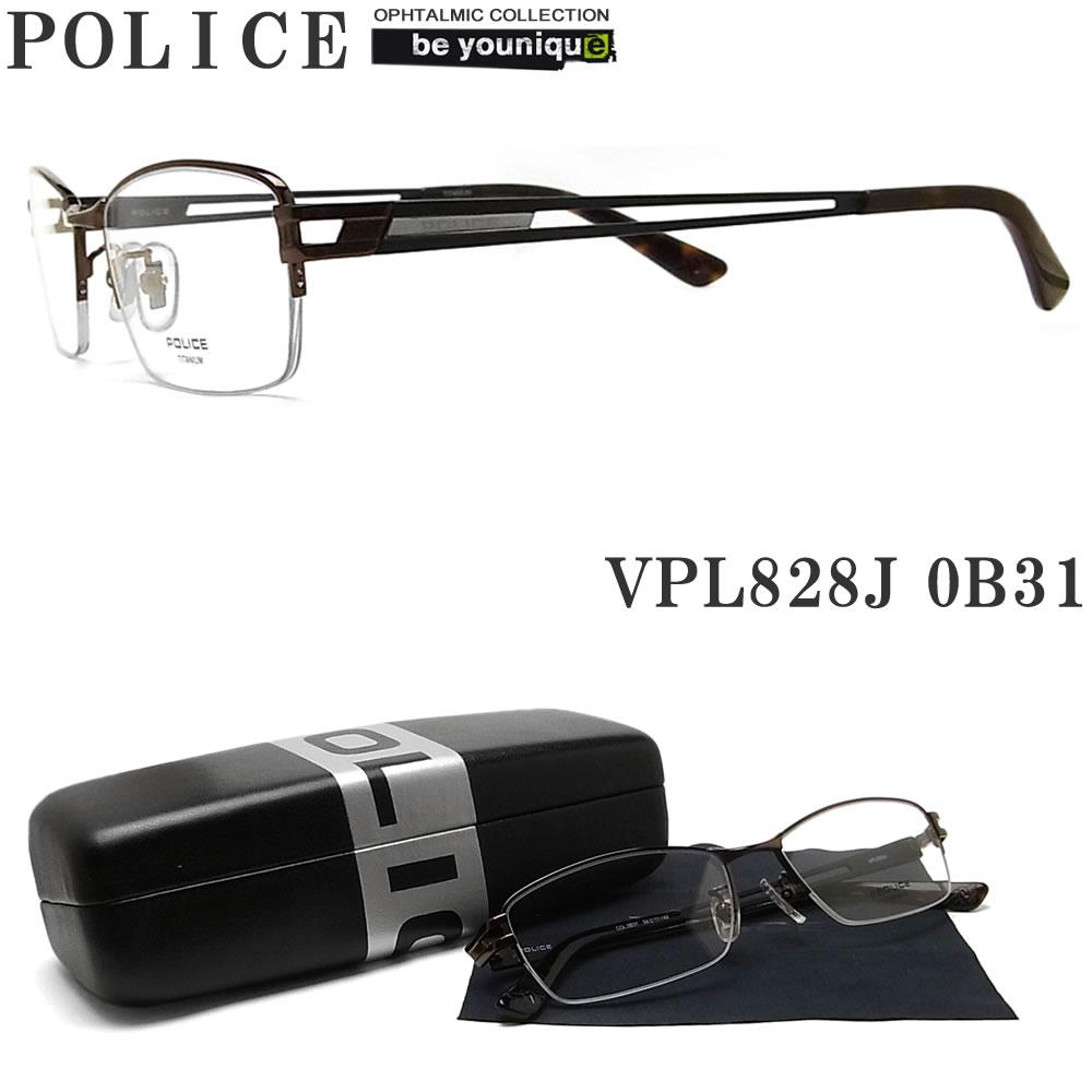 POLICE ポリス メガネフレーム VPL828J-0B31 眼鏡 ブランド 伊達メガネ 度付き 青色光カット パソコン用 メンズ・レディース 男性用・女性用 ブラウン×マットブラック メタル