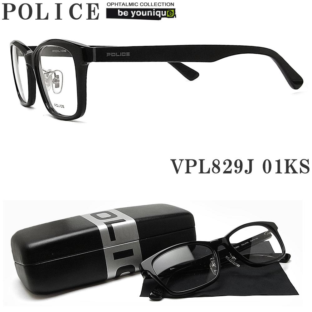 POLICE ポリス メガネフレーム VPL829J-01KS 眼鏡 ブランド 伊達メガネ 度付き 青色光カット パソコン用 メンズ・レディース 男性用・女性用 ブラック セル