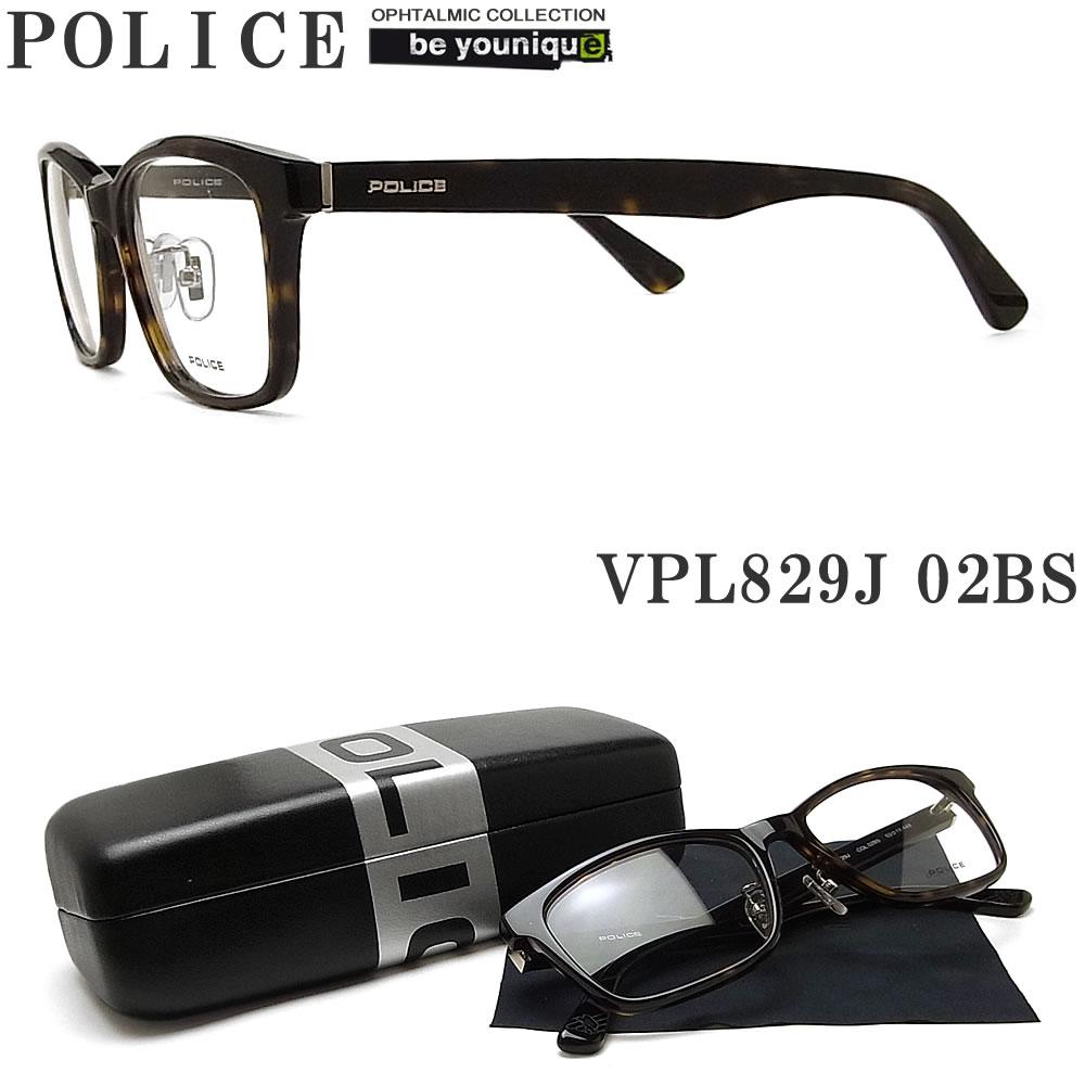 POLICE ポリス メガネフレーム VPL829J-02BS 眼鏡 ブランド 伊達メガネ 度付き 青色光カット パソコン用 メンズ・レディース 男性用・女性用 ダークハバナ セル