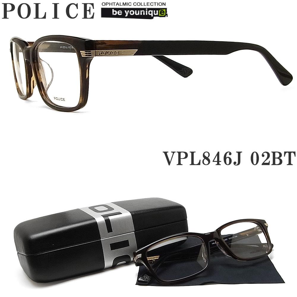 POLICE ポリス メガネフレーム VPL846J-02BT 眼鏡 ブランド 伊達メガネ 度付き 青色光カット パソコン用 メンズ・レディース 男性用・女性用 ブラウン セル