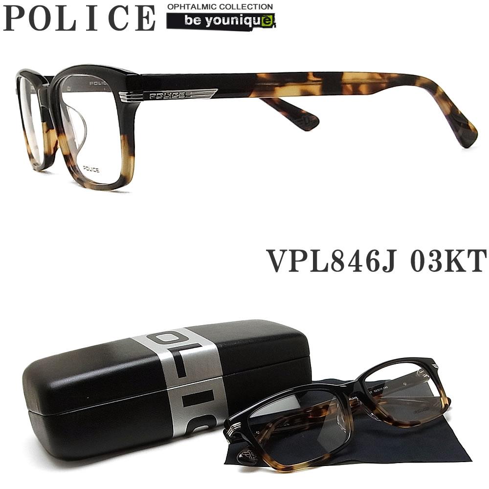 POLICE ポリス メガネフレーム VPL846J-03KT 眼鏡 ブランド 伊達メガネ 度付き 青色光カット パソコン用 メンズ・レディース 男性用・女性用 ブラック×ハバナ セル