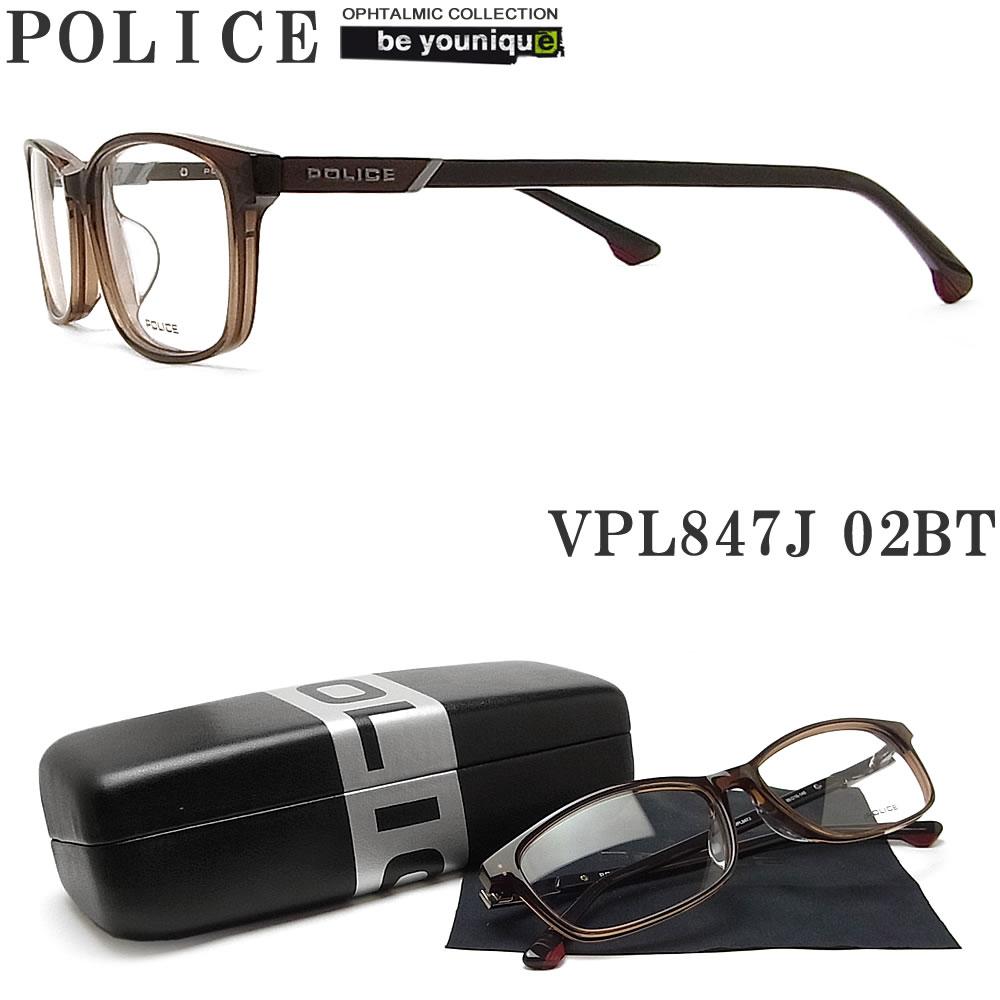 POLICE ポリス メガネフレーム VPL847J-02BT 眼鏡 ブランド 伊達メガネ 度付き 青色光カット パソコン用 メンズ・レディース 男性用・女性用 ブラウン×ダークブラウン セル