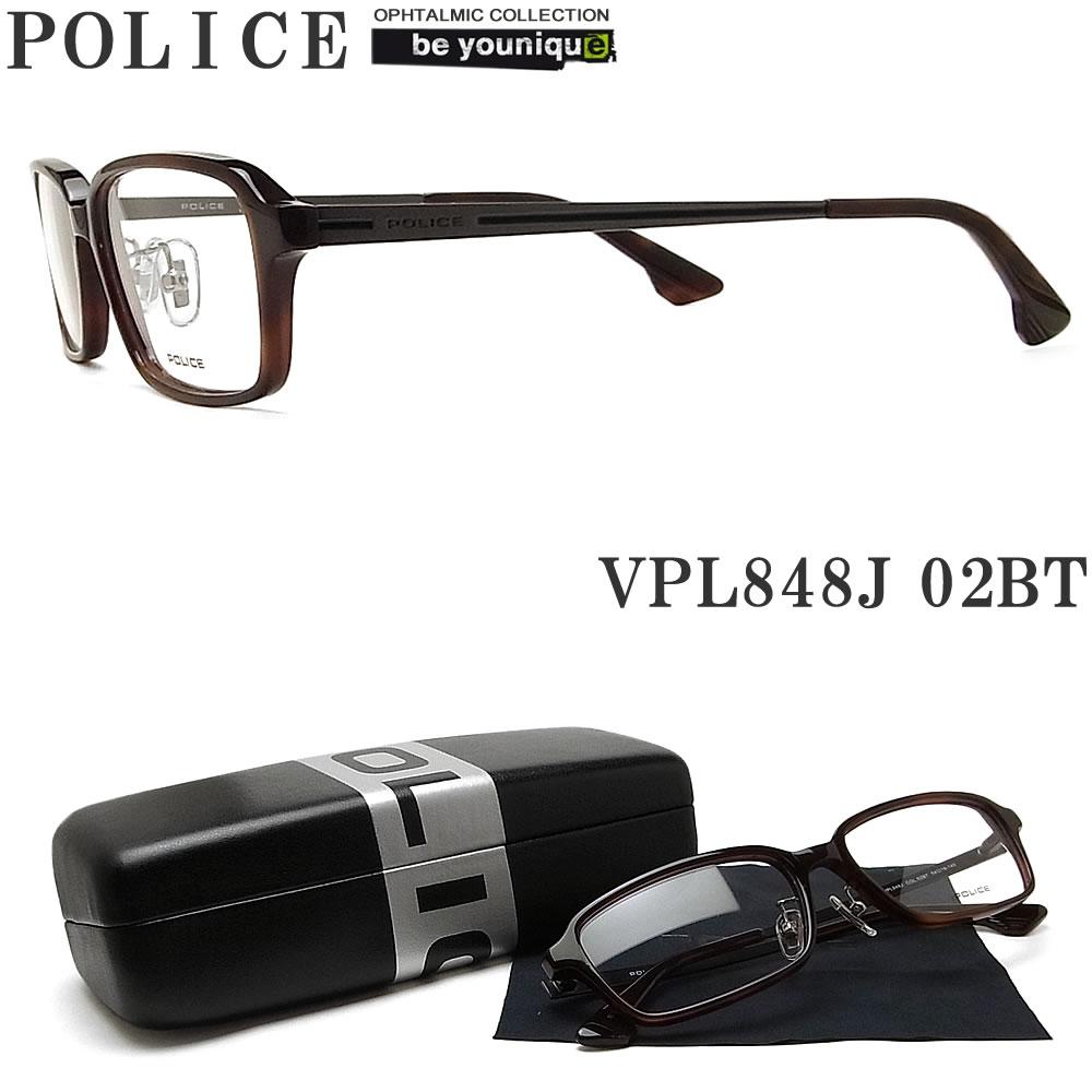 POLICE ポリス メガネフレーム VPL848J-02BT 眼鏡 ブランド 伊達メガネ 度付き 青色光カット パソコン用 メンズ・レディース 男性用・女性用 ブラウンデミ×ガンメタル セル×メタル