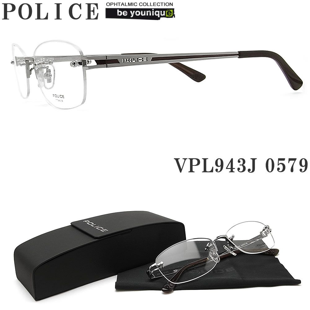 POLICE ポリス メガネフレーム VPL943J-0579 眼鏡 ブランド 伊達メガネ 度付き 青色光カット パソコン用 メンズ・レディース 男性用・女性用 ライトグレー 縁ナシ