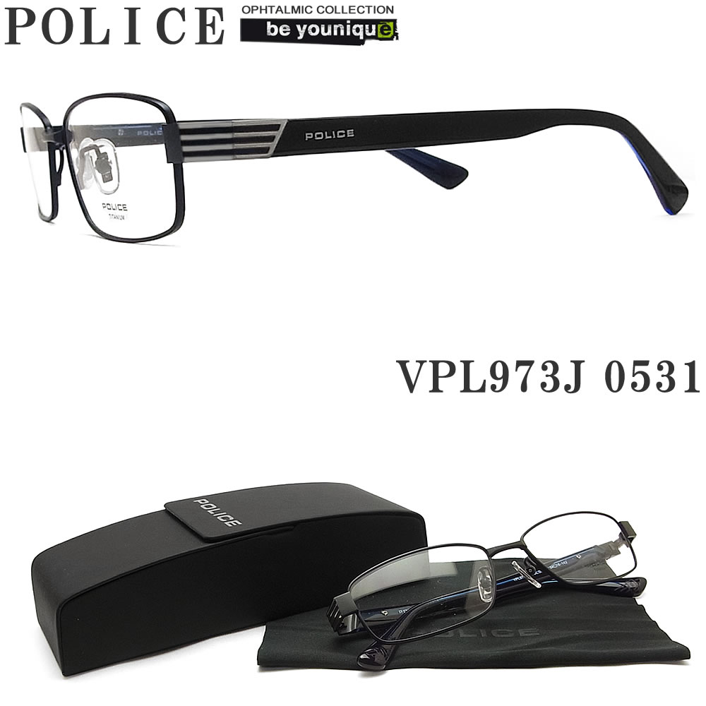 POLICE ポリス メガネフレーム VPL973J-0531 眼鏡 ブランド 伊達メガネ 度付き 青色光カット パソコン用 メンズ・レディース 男性用・女性用 マットブラック メタル